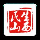 民生山西退休认证2020