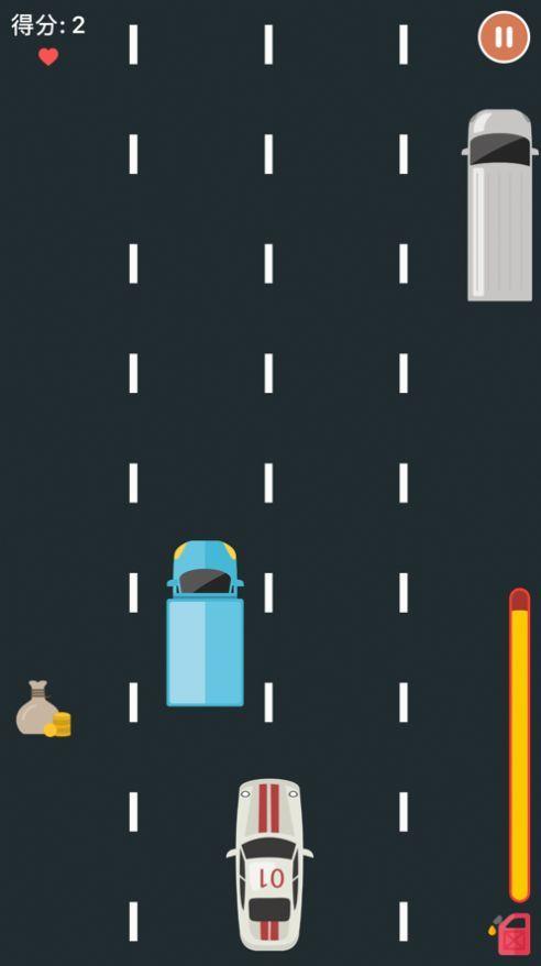 我车开得贼溜游戏下载-我车开得贼溜安卓版下载