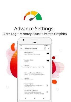 PGT画质助手软件下载-PGT画质助手app下载