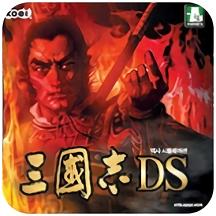 三国志DS2汉化安卓版