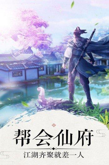 观北斗手游最新下载-观北斗游戏免费下载