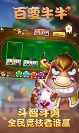 把把赢棋牌手机版下载-把把赢棋牌最新安卓版下载