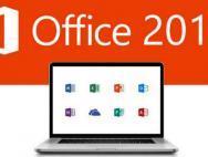 office2019专业版最新的激活秘钥及激活教程