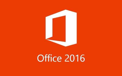 office2016专业增强版永久激活_office2016专业增强版激活密钥