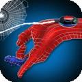 蜘蛛手模拟器