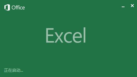 excel拆分數字和文本_excel將數字和文本分開的方法