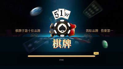 我要玩棋牌51wcom正版下载-我要玩棋牌51wcom最新官方版下载
