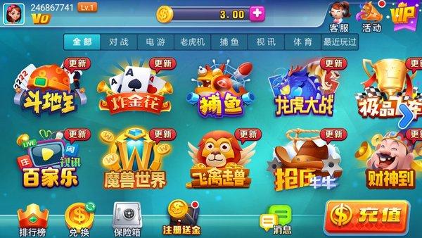 金贝棋牌游戏下载-金贝棋牌游戏(送18金)手机版下载