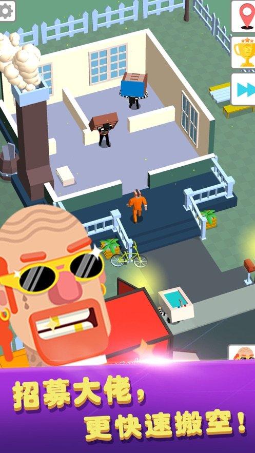 小偷搬空你的家游戲下載-小偷搬空你的家安卓版下載