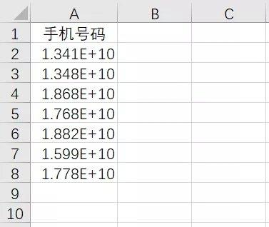 excel数字变成了小数点+E+17怎么办