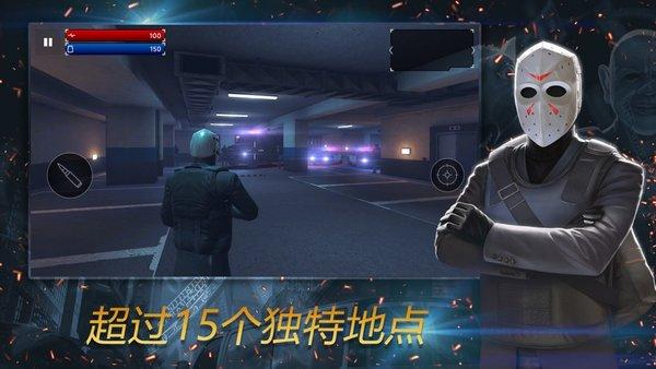 槍兵特戰隊游戲下載-槍兵特戰隊官網版下載