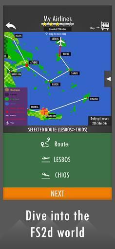 飛行模擬器2D游戲下載-飛行模擬器2D安卓版下載