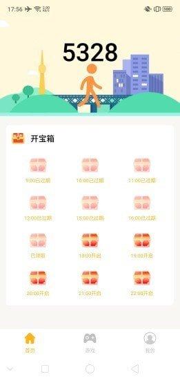 閑娛時刻app下載-閑娛時刻手機版下載