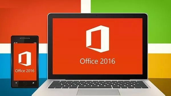 office2016激活密鑰_office2016激活密鑰專業增強版