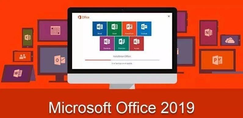 office2019专业增强版和家庭学生版区别
