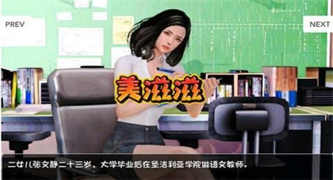 末世余生4.5安卓汉化直装版下载-末世余生4.5(附攻略)中文正式版下载