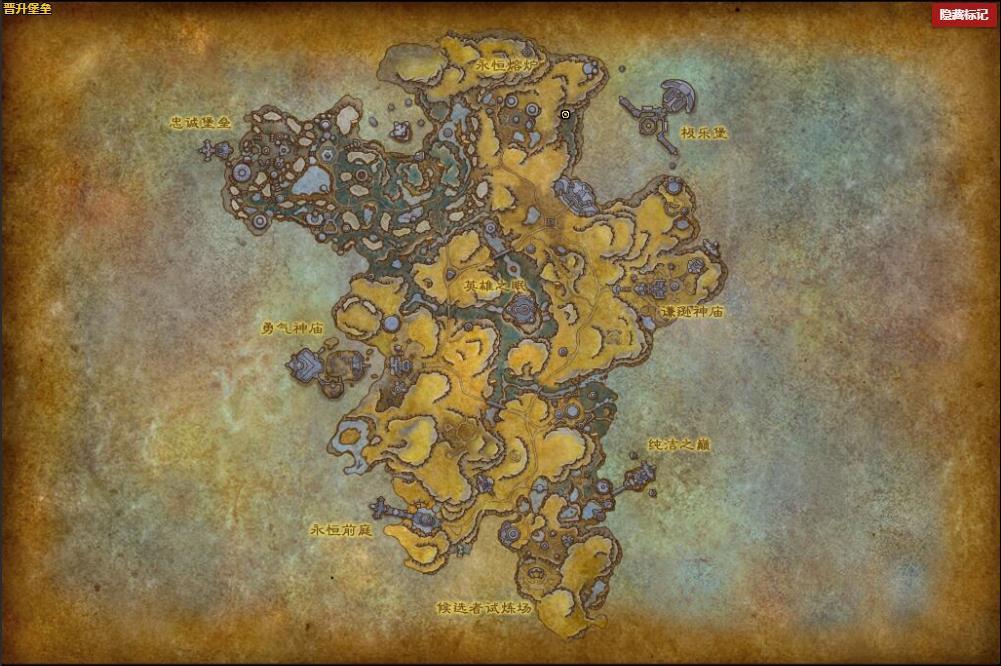 魔兽世界晋升堡垒的宝藏祭品刷新位置-魔兽世界晋升堡垒的宝藏祭品获取攻略