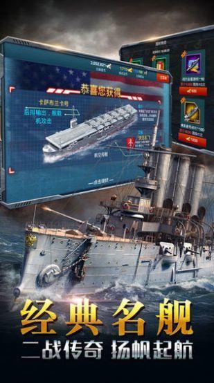 深藍航艦游戲下載-深藍航艦安卓版下載