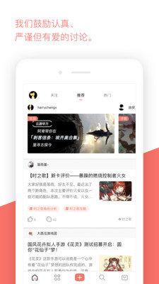 bigfun下載-bigfun安卓最新版下載