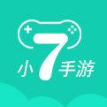 小七手游app