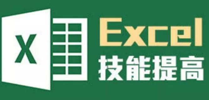 Excel快捷鍵大全常用_excel快捷鍵大全初學者