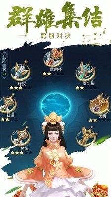 大威天龙游戏正式版下载-大威天龙游戏手机版下载