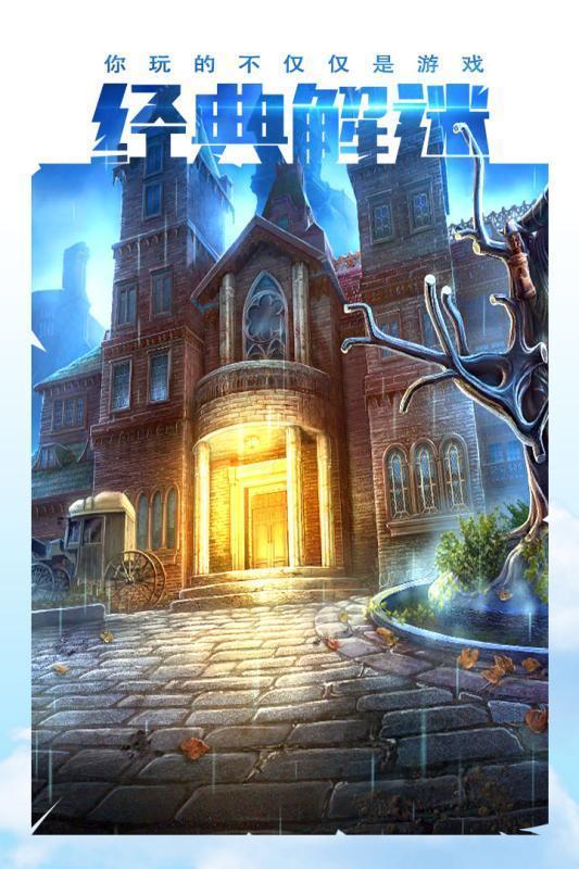 密室逃脱15神秘宫殿下载-密室逃脱15神秘宫殿游戏最新版下载