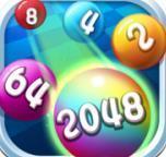 2048球球大作战抽手机