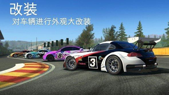 真實賽車3中文破解版下載-真實賽車3中文破解版2020下載