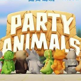 动物派对免费版