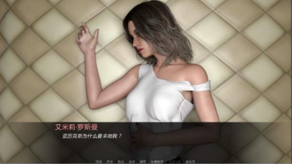 嫉妒汉化版完结版0.9游戏下载-嫉妒汉化版汉化高压版+全CG游戏下载