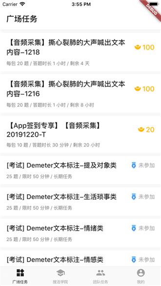 搜活帮app下载-搜活帮正版软件下载