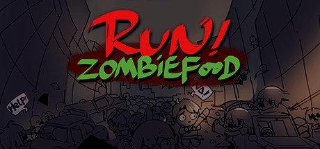 奔跑吧僵尸的食物