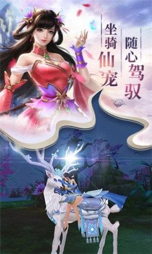 龙战九野手游下载-龙战九野官方版下载