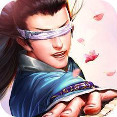 九州轩辕剑破解版