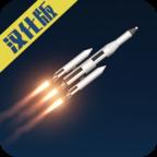 航天模拟器汉化版1.5