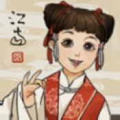 江南百景图单机破解版 v1.0