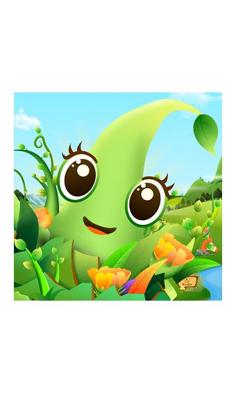 果果山app最新版