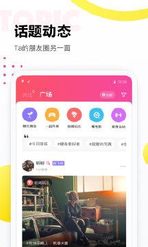 落落app下载-落落app最新版