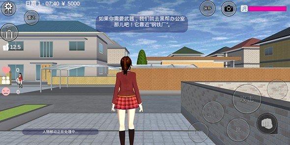 樱花校园模拟器自行车版中文版游戏下载-樱花校园模拟器自行车版无限金币版游戏下载