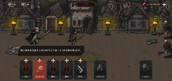 国王之血防御1.02内购破解版下载-国王之血防御1.02内购最新破解版下载