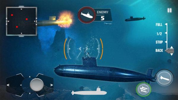 海軍潛艇戰區