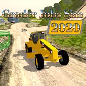 工作模拟2020