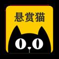 悬赏猫最新版本
