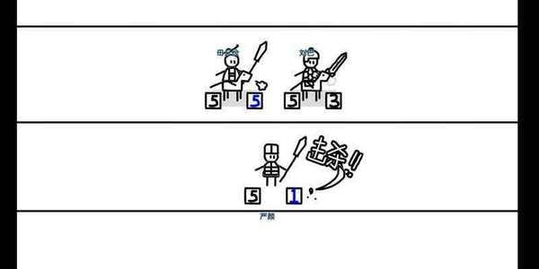 鼠绘三国模拟器破解版下载-鼠绘三国模拟器破解版无限行动力下载