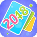 全民接龙2048红包版