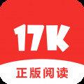17k小說