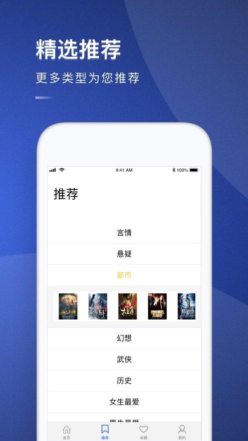 老王講故事app下載-老王講故事手機版下載