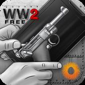 二战枪械模拟器完整版