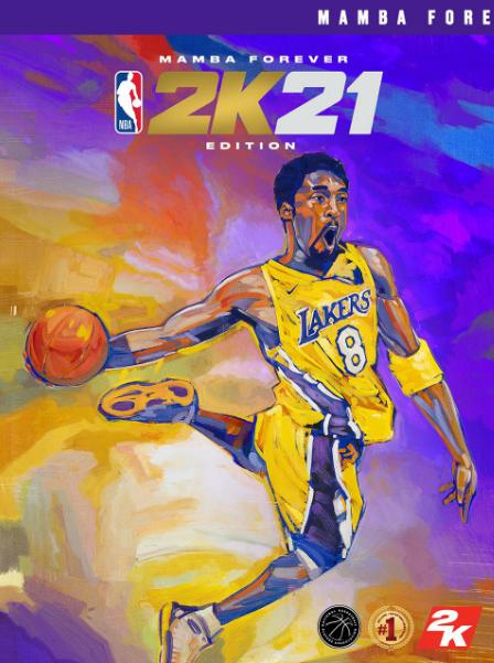 NBA2K21次时代